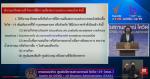 【タイ・現地情報】バンコク都・7月23日より、ゴルフ場など全ての運動施設等の閉鎖を発表