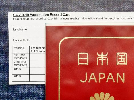 ワクチンパスポート
