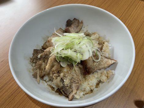 麺屋NARUTO 肉丼
